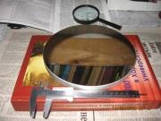 Зеркало после алюминирования