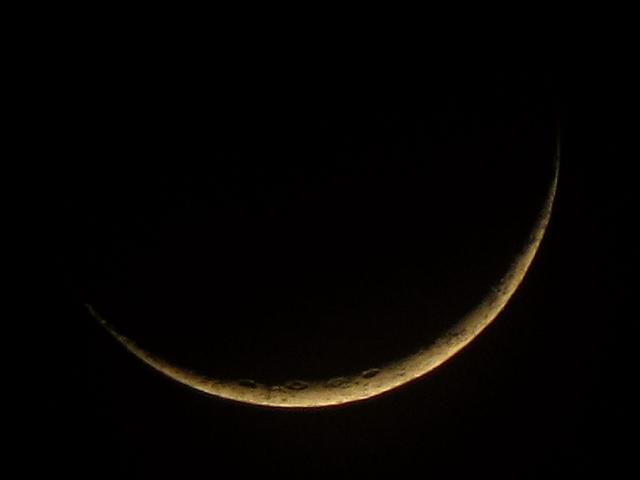 Молодая Луна 16 апреля