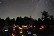 Южные ночи в КрАО